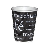 "Coffee-to-go-Becher ""Wave"", 0,3 l"